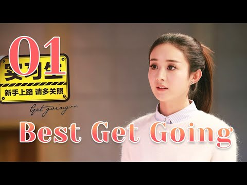 [ENG SUB]Best Get Going 01 (Zhao Liying, Zheng Kai) - Fight For Your Sweet Love and Life