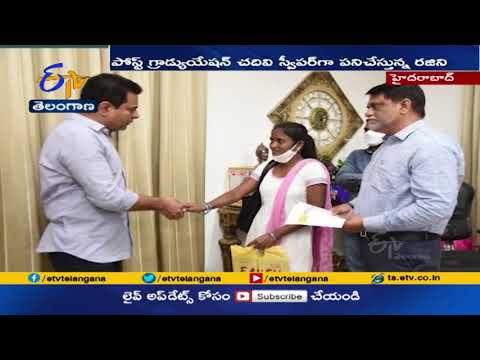 GHMC sweeper offered assistant entomology job, thanks to KTR