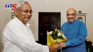 Amit Shah invites Nitish Kumar to join NDA Offering Co-Con..