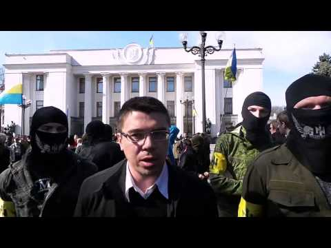 Олег Однороженко, ГО