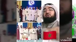 زلزال مغربي ضرب البحرين المغرب يحصد المراتب الأولى في مسابقة ...