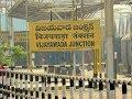 Vijayawada Railway Station Privatisation Controversy