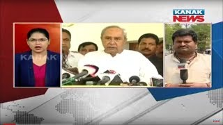 Political Impact If CM Naveen Patnaik Contest From Western Odisha