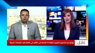 انفجار بالقرب من المتحف المصري الكبير في الجيزة .. تع ...