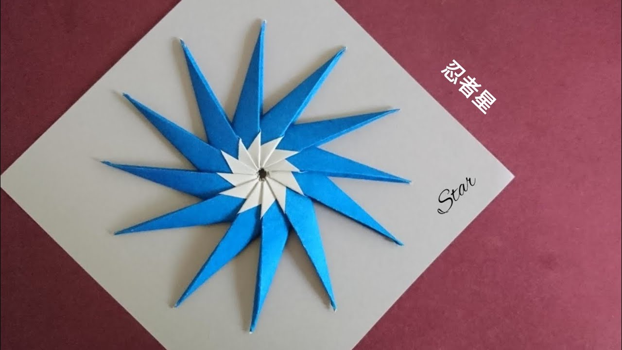 Papercraft 3D Origami Transforming Ninja Star. (Instructions) (Ray ... | 720x1280