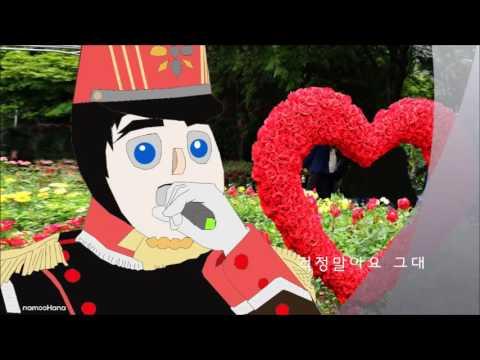 음악대장 국카스텐 하현우 노래 전곡 33곡연속듣기(나가수, 복면가왕) The King of Singer with a Mask, 蒙面歌王, KPOP, 韩国歌曲, 韩