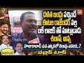 Huzurabad By Election Genuine Public Talk | Etela Rajender Vs KCR | TRS VS BJP | YOYO TV Channel