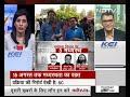 Ayodhya Case: 15 August तक मध्यस्थता का वक्त - 07:34 min - News - Video