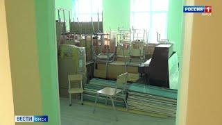 Ученики школы №97 уже месяц занимаются в других образовательных учреждениях