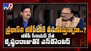 Krishnam Raju On Prabhas Marriage; On His Governor Post- E..
