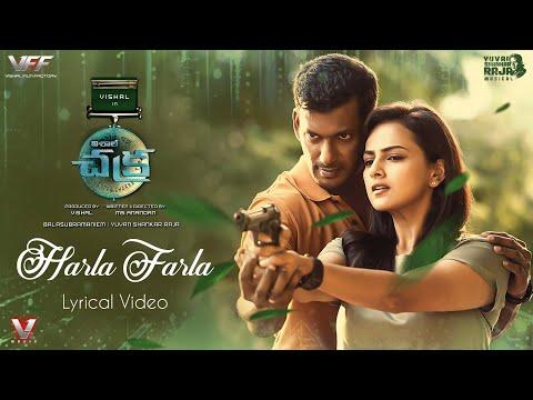 Chakra: Harla Farla lyrical video ft. Vishal, Shraddha Srinath; music by Yuvan Shankar Raja