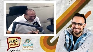 كلام معلمين | مراجعة تاريخ للثانويه العامه مع أ/ محمد العسكري | مع أحمد يونس ...