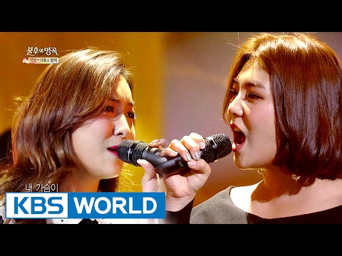 F(x) Luna & Park Jinyoung - Father | 루나 & 박진영 - 아버지 [Immortal Songs 2 / 2017.02.11]