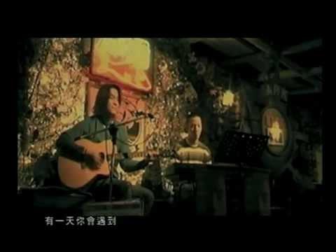 王傑 Dave Wong《我比他好(國)》Official 官方完整版 [首播] [MV]