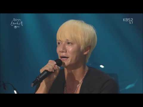 [Jaijin x Kyung-Hoon] WHEN WEIRD GETS WEIRDER