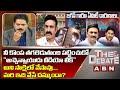Raghurama Krishnam Raju Links Atchennaidu Video Leak On AP Present Situation and Challenge CM Jagan