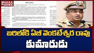 Senior IPS officer AB Venkateswara Rao's son reacts on all..