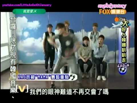 [Thai Sub] 120904 Just Love JK Interview with EXO-K