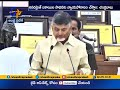 Telangana Must Pay for Used Electricity: CM Chandrababu
