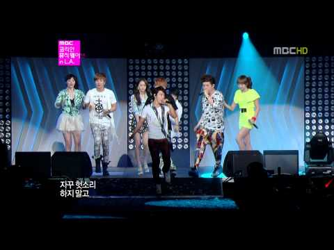 [Full HD] 120719 Super Junior - Oppa Oppa + Oops @LA SM Town