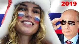 A normal day in RUSSIA - Russian Fail Compilation 2019