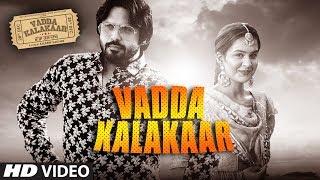 Vadda Kalakaar – Alfaaz – Gurlez Akhtar