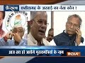 MP, Chhattisgarh, Rajasthan Polls: Suspense over CM face on, Congress to take call today