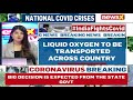Liquid Oxygen To Be Transported Across India | Move Amid Oxygen Shortage | NewsX  - 00:45 min - News - Video
