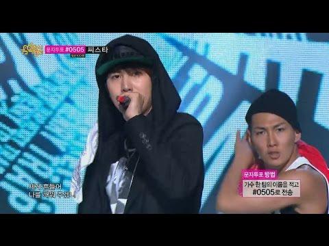 【TVPP】 KyuHyun(Super Junior) - 'Trap' with Henry, 규현(슈퍼주니어) - '트랩' with 헨리 @Show Music Core