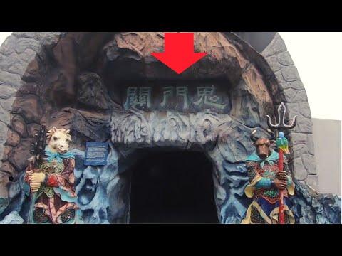 Khám phá 18 tầng địa ngục trần gian, nơi dành cho những kẻ xấu | Khang Bơ Vlog 9