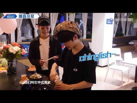The8 and Jun of Seventeen & Kim Samuel Funny Clips (ChaoYinZhanJi•TheCollaboration•Moments)