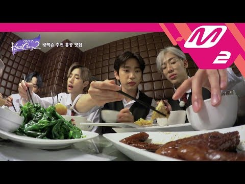 [GOT7의 하드캐리2] (미공개) 왕잭슨 가이드가 추천하는 real 홍콩 맛집! | Ep.1 (ENG/THAI SUB)