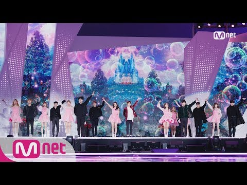 [2018 MAMA PREMIERE in KOREA] fromis_9&HyeongseopXEuiwoong_DKDK&It Will Be Good 181210