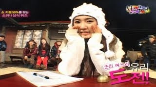 Invincible Youth (청춘불패) - Ep.7: New Calf to Raise, Calf Ownership Quiz, Plant Garlic