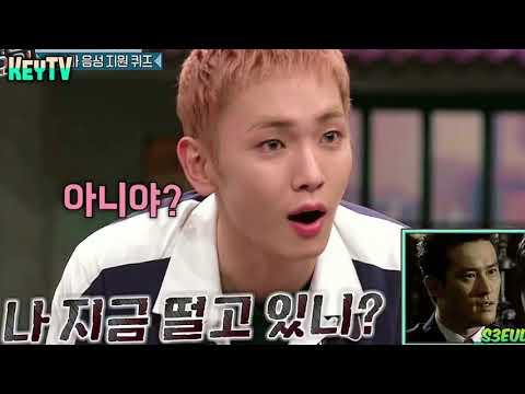 [KeyTV] 180707 놀토 Key 모아보기 (기범이란 덫에 걸렸다!)