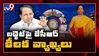 CM KCR slams Budget 2020, terms it ''totally disappointing..