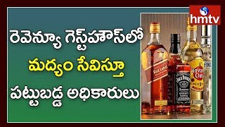 Officials caught partying during lockdown in Telangana..