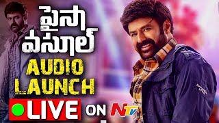 Paisa Vasool Movie Audio Launch – LIVE