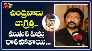 Vallabhaneni on his suspension; comments on Chandrababu &a..