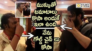 Funny conversation between Prabhas, Mohan Babu on shape of..