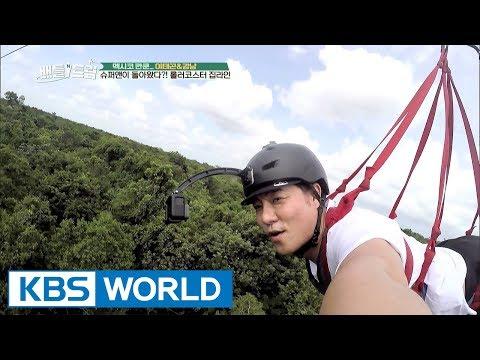 The entire length of the roller coaster zipline is 600 meters! [Battle Trip / 2017.09.10]