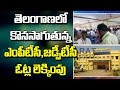 ZPTC MPTC Vote Counting Continuous In Telangana || Bharat Today