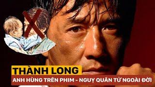 Thành Long - Anh hùng trên phim, nguỵ quân tử ngoài đời   One Star