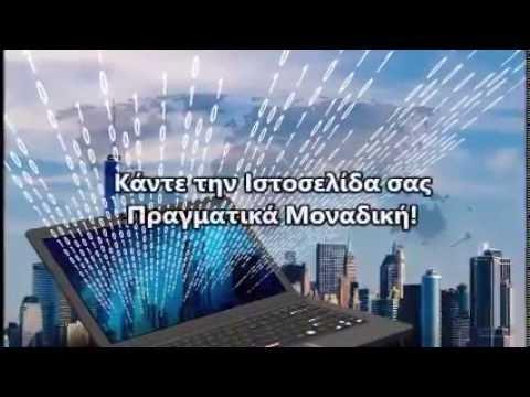 Search Engine Optimization in Greece ??a ?p??e???se??
