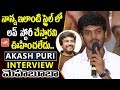 Hero Akash Puri About Mehbooba Movie