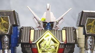 Toku Toy DX MutekiShogun kakuranger
