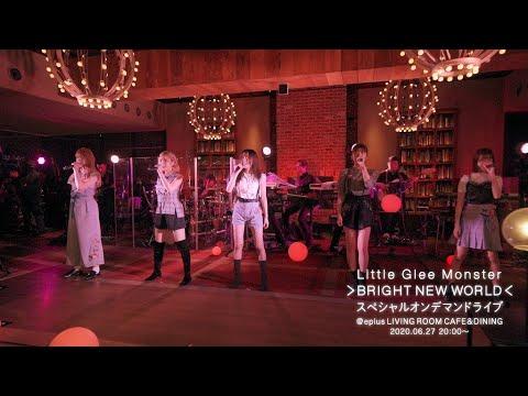 Little Glee Monster「>BRIGHT NEW WORLD< スペシャルオンデマンドライブ」@eplus LIVING ROOM CAFE&DINING(2020.06.27)