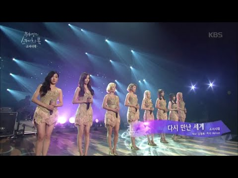 [Kbs world] 유희열의 스케치북-소녀시대 - 다시 만난 세계.20150904