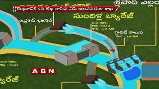 AP Govt writes against TS' Kaleshwaram project..