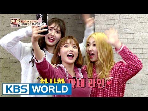 Sister's Slam Dunk Season2 | 언니들의 슬램덩크 시즌2 – Ep.3 [ENG/THA/2017.03.03]